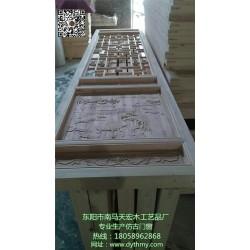 仿古门窗_古典仿古门窗价格_天宏木工艺品(