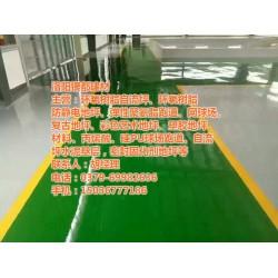上海环氧树脂压砂地坪施工,【银都建材】(优