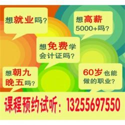 长春净月区五年级寒假数学补习多少钱』_专