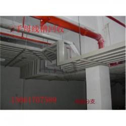 苏州新区密集型母线槽回收专业回收母线槽