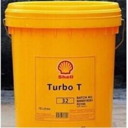 Shell turbo T32,壳牌多宝T32涡轮机油