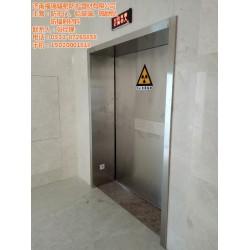 福瑞防护  ,中卫辐射防护门,辐射防护门怎么