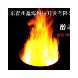 品质纯正醇基燃料-优质醇基燃料供应商
