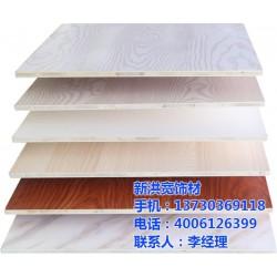 生态板价格|洪宽木业公司|生态板