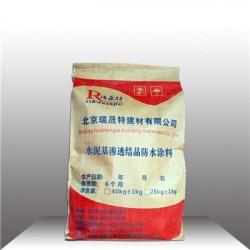 吴桥县渗透结晶防水涂料厂家销售处