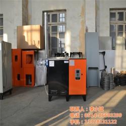 办公采暖炉、办公采暖炉制造商、华飞新能源