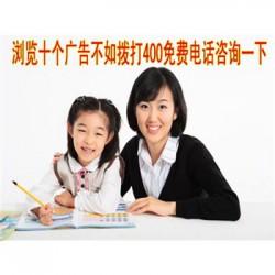 北京怀柔区小六语文数学辅导班价格』_地址
