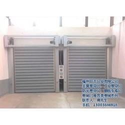 自动卷帘门、平潭卷帘门、福州旺吉门业