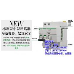 移动配电柜公司|南宁配电柜公司|国能电气