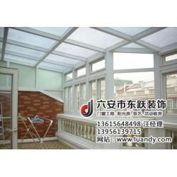 塑钢门窗|东跃门窗加工|塑钢门窗工程公司