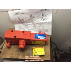 油箱阀油箱分配阀,油箱分配阀,山东美驰液压