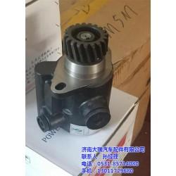 3407A81DP3-010、华菱汽车转向泵