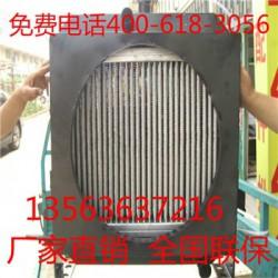 华源莱动4L22BT柴油机喷油器铜套价格