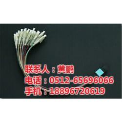 光纤,安捷讯光电,mpo光纤连接器销售