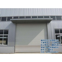 福州旺吉门业(图)|水晶卷帘门|福州卷帘门