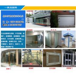 玻璃厂,内乡玻璃厂,南阳加工玻璃的厂家有哪