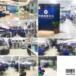 广州奥得富专业提供电切镜维修/腹腔镜维修/内窥硬管镜维