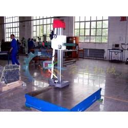 铸铁三座标平台 三座标平台 三座标工作台 三座标平台厂