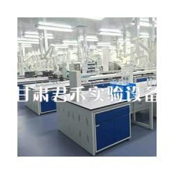 兰州实验室台柜批发供应 甘肃化验室边台