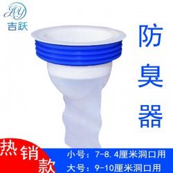 旱厕改造 硅胶堵臭器