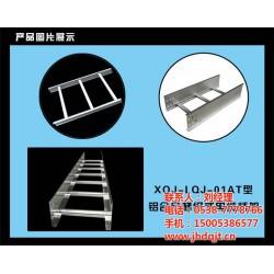 梯式铝合金桥架|铝合金桥架|金恒电气(查看)