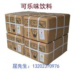 可乐糖浆供应 可乐糖浆批发 欢迎选购发广东味圆