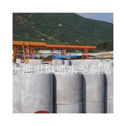 南宁钢筋混凝土管厂家直销 买新型水泥管优
