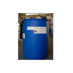 CAS:2114-00-3哪有卖 溴代苯丙同原料价格