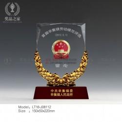 丰收麦穗奖牌 劳模评选奖杯供应商 政府表彰大会奖杯定做厂家
