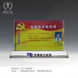 中国南方电网党员桌牌供应商 水晶桌牌/座位牌/责任牌/警示牌