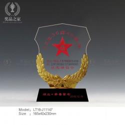湖北战友聚会纪念品供应商 黄冈水晶奖牌批发 八一奖牌制作厂家