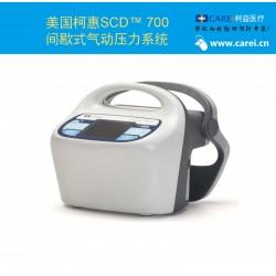 美国嘉德诺健康集团间歇性充气加压装置