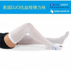 美国DJO抗血栓静脉曲张压力袜