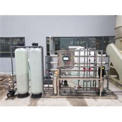 纯水设备|涂装线生产用水设备|反渗透设备