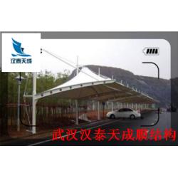 湖北膜结构停车棚维修 通道/连廊膜结构 十堰充电桩膜结构造价