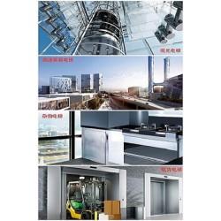 观光电梯 高速乘客电梯 杂物电梯 载货电梯