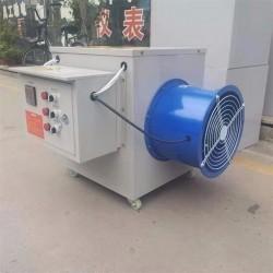 青海西宁城北工业暖风机什么型号好暖风机一般多少钱