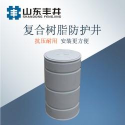 丰井防护井H300 树脂给水栓保护井电缆井 防护井