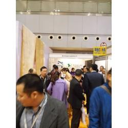 2021第二十一届中国国际轴承工业(上海)展览会