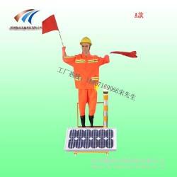 太阳能安全员 交通安全员 保通安全员价格