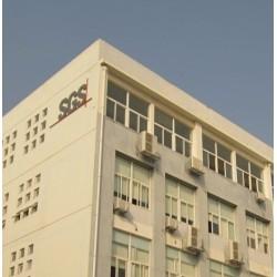 广州SGS提供地板防滑测试服务