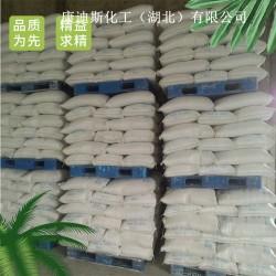 九水硫化钠  环氧树脂固化剂  小瓶装现货有售