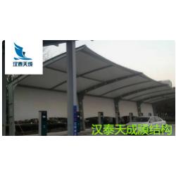 宜昌充电桩报价 宜昌汽车充电站停车棚膜结构生产