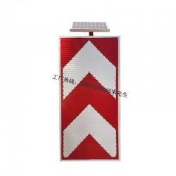 供应富锦太阳能标志牌 led诱导标志牌 交通安全标识