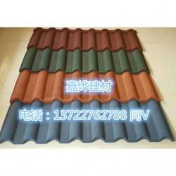 彩石金属瓦是如何快速发展的  多彩蛭石瓦湖北厂家销售