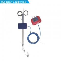 GUW150(A)矿用围岩移动传感器
