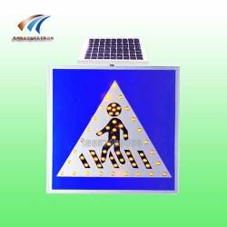 天津600*600人行标志牌太阳能标志牌交通设施支持定制
