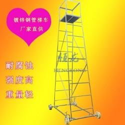 钢管梯车 铁路梯车 轨道梯车 线路检修梯车