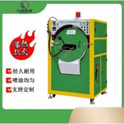 全自动炒货自动烤漆机 炒货自动喷漆设备  厂家直销