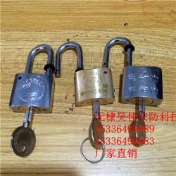 供应昆仑牌大磁锁 昆仑磁性密码锁 昆仑磁力挂锁厂家